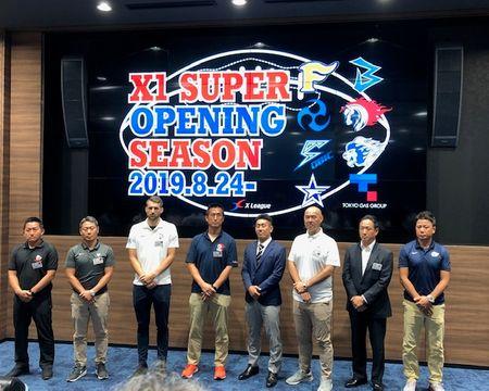 X1スーパーの8チームが記者会見 8月24日に開幕