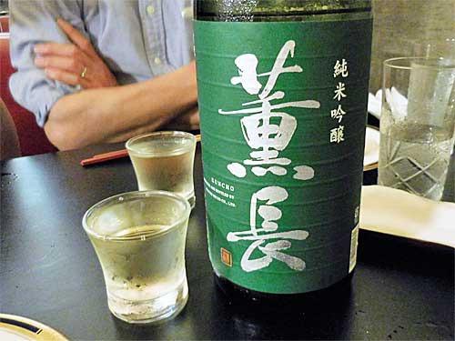 大分県日田市 クンチョウ酒造