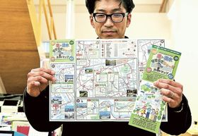 静岡県東部の4観光協会が製作したウオーキングコースのガイドマップ