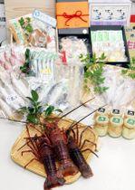 旬のイセエビなどの特産品を直送する「みなみふるさと便」=美波町西の地の町商工会由岐支所