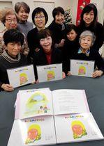 絵本を通じて再会した大内有子さん(前列左から2人目)と神戸YWCAのメンバー=神戸市中央区二宮町1