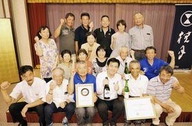 酒米の生産者と受賞を喜ぶ松本宗己社長=前列左から4人目(土佐町田井のフォーラム末広)