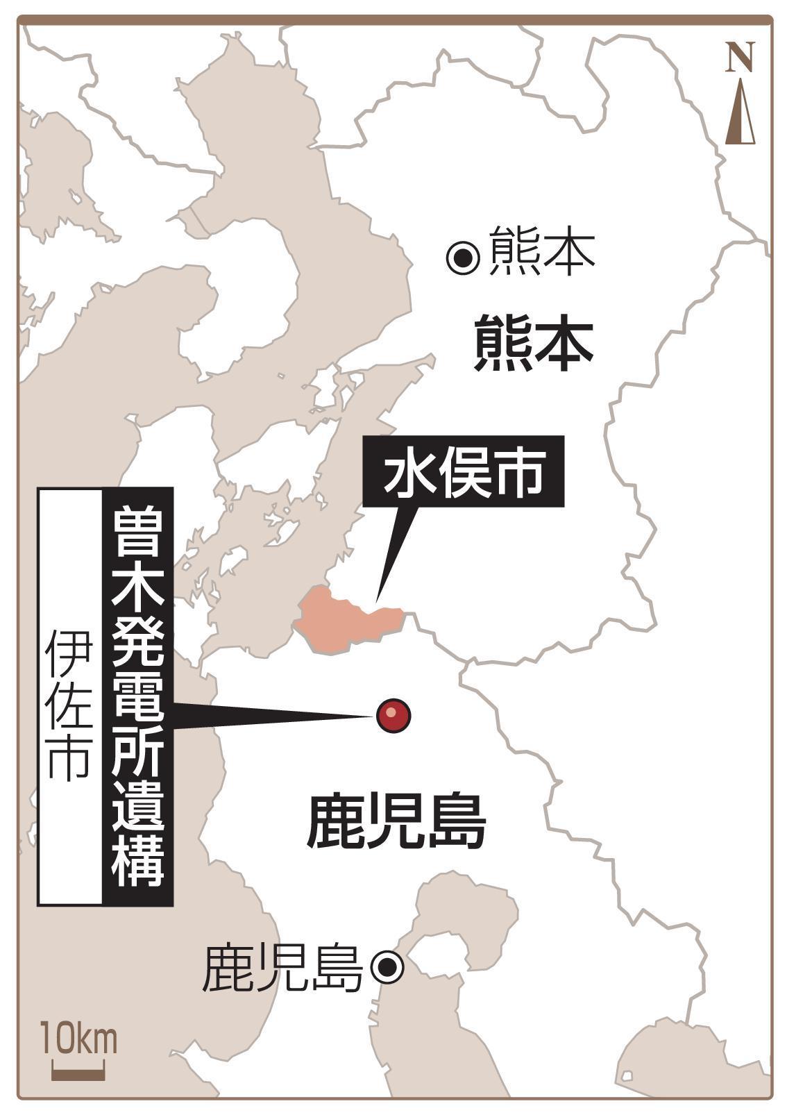 熊本県水俣市、曽木発電所遺構(鹿児島県伊佐市)