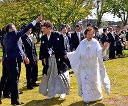 開成山公園で行われた結婚式