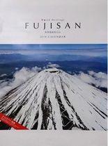 2018年のカレンダー「FUJISAN」(壁掛け用)