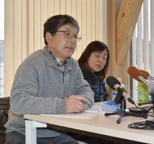 大槌町に第三者調査委員会の設置などを求める方針を説明する小笠原人志さん(左)と前川寿子さん