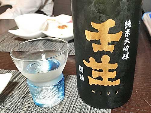 栃木県栃木市 飯沼銘醸