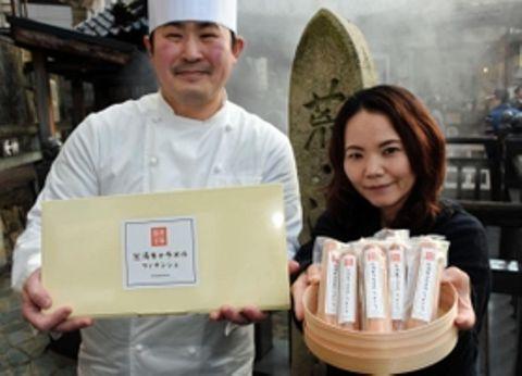 温泉で練乳加熱「荒湯キャラメル」発売