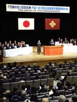 松江市で開かれた「竹島の日」式典=22日