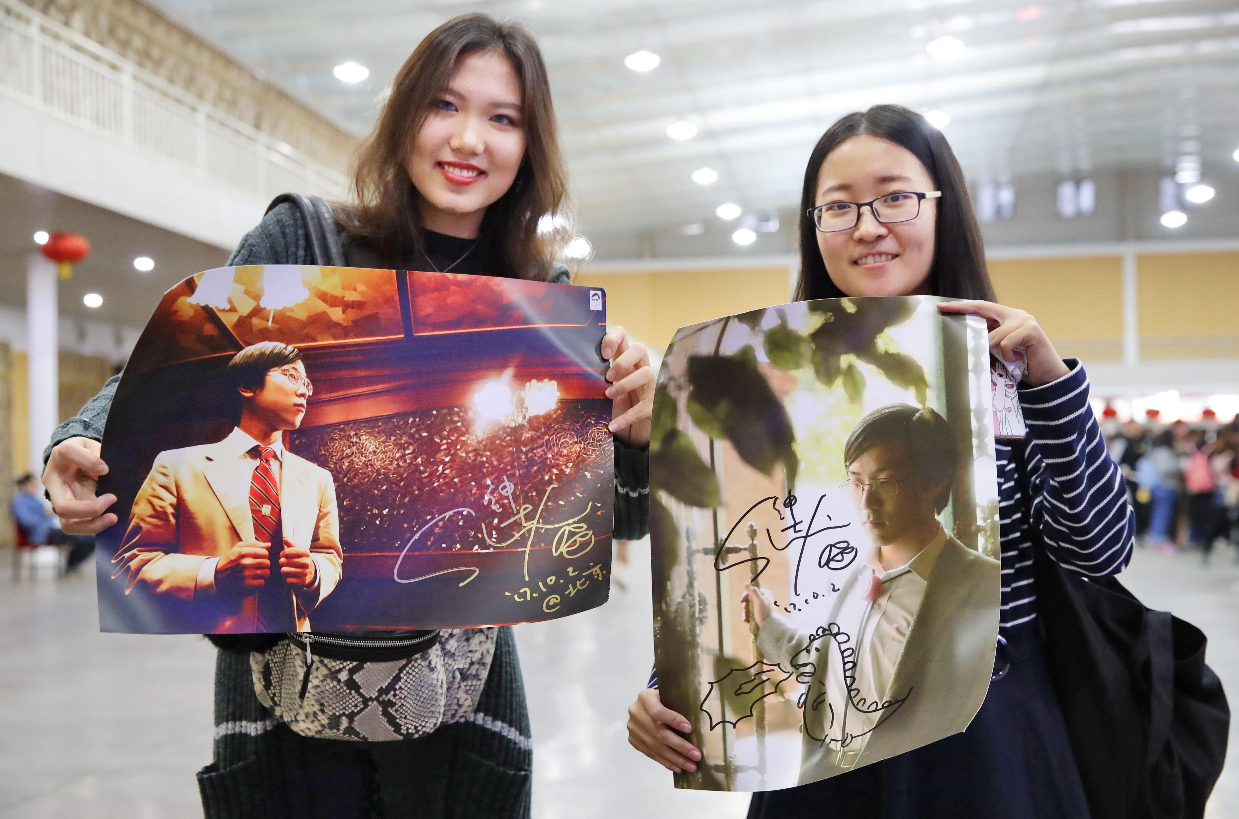 北京で開かれたイベントで、山下智博のサイン入りポスターを手にする女性ファン(撮影・山内大輝、共同)