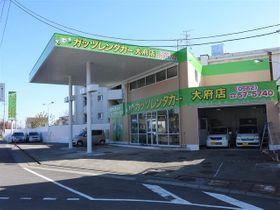 27日にオープンする「ガッツレンタカー大府店」