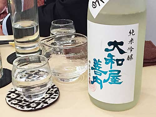 福島県喜多方市 峰の雪酒造場