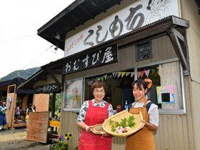 「おむすび屋」を開店した柴田弥優羽さん(右)と祖母の照子さん