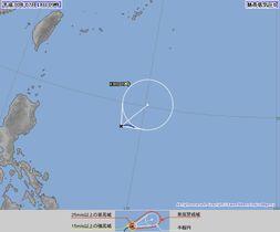 フィリピンの東で発生した熱帯低気圧(気象庁HPより)