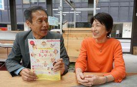 講演会とコンサートへの参加を呼び掛けるNPO法人横浜こどもホスピスプロジクト・代表理事の田川尚登さん(左)とメンバーの飯山さちえさん(右)