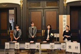 約70人の債権者が出席した「はれのひ」の債権者集会=横浜市中区の市開港記念会館