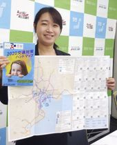 東京五輪・パラリンピックの混雑緩和に向けて東京商工会議所が作成した「2020交通対策ハンドマップ」=16日午後、東京都千代田区