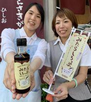 完成を喜ぶ開発者の田村実里さん(左)と増田さん