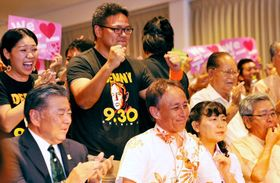 昨年9月の知事選投開票日、玉城デニーさん(前列中央)当確の報を受け、喜ぶ翁長雄治さん(後列中央)