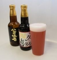 特産イチゴで赤いビール「もおかルージュ」完成 栃木・真岡
