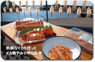 imakeshi02.jpg