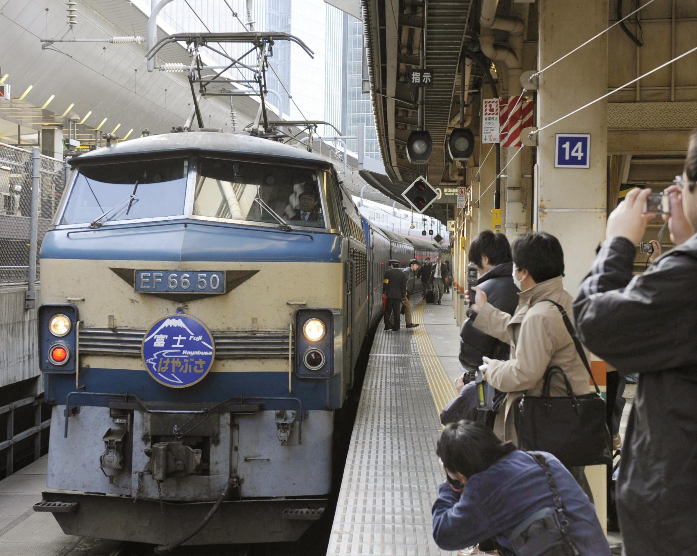 廃止前の「はやぶさ/富士」=2008年12月、東京駅