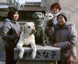 JR丸亀駅前に設置された「きな子」の銅像。左の犬は子どもの「みりん」、右は孫の「りんご」=9日