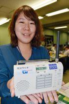 注目を集める「防災ラジオ」=戸田市役所