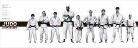 2019年に東京で開催する柔道世界選手権の「メインビジュアル」