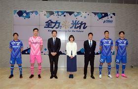J2長崎の高田春奈社長(中央)、吉田孝行監督(右から3人目)とともに写真に納まる新加入選手