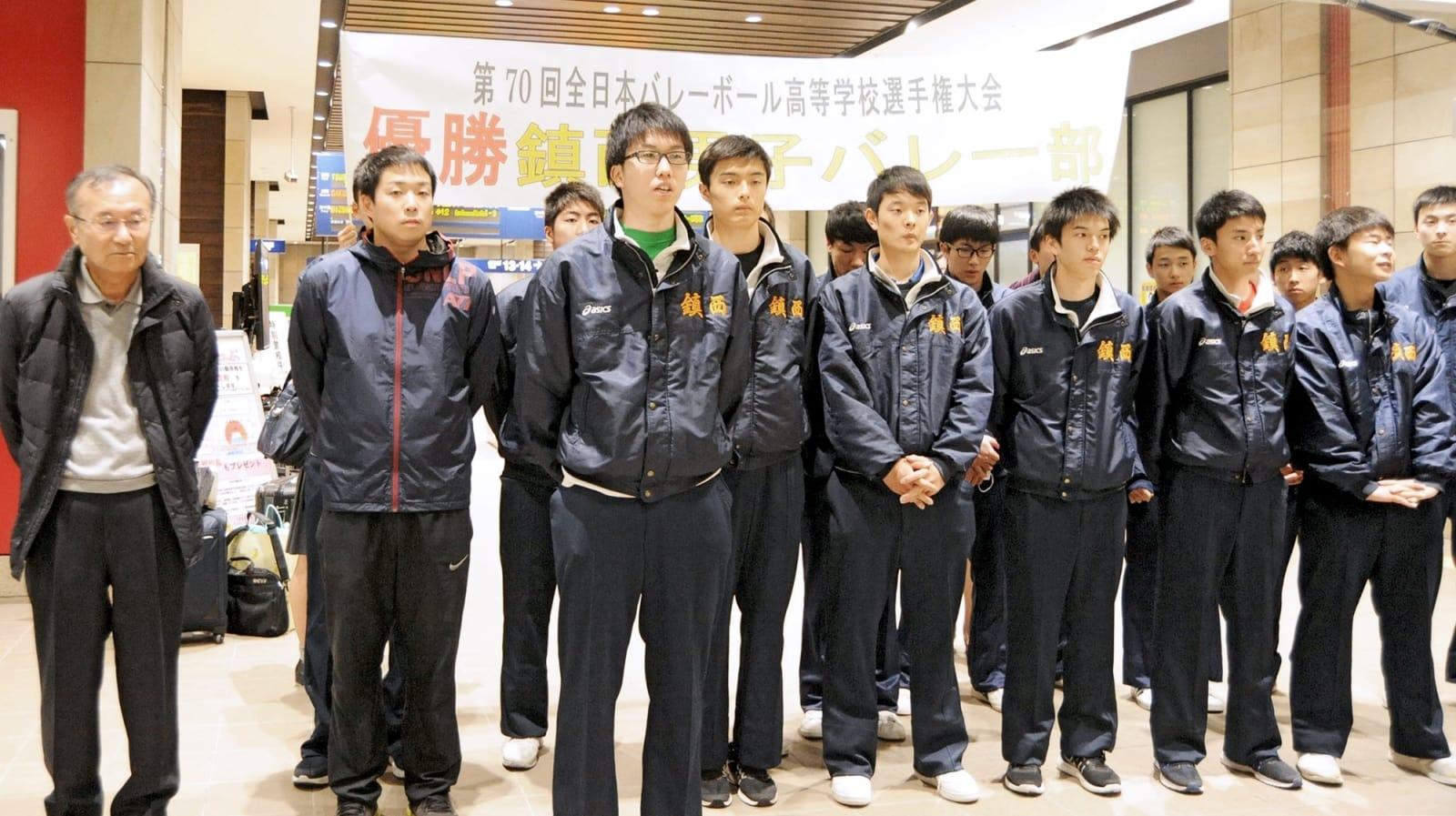 高校バレー 「日本一おめでとう」 鎮西高が熊本へ戻る