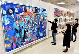 人気漫画『ONE PIECE』の企画展開幕を前に、会場で展示物を最終確認する関係者