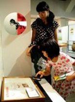 ヒアリ標本を展示 島根県内初