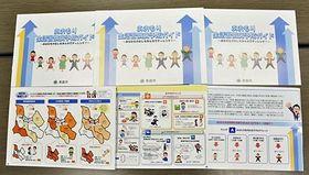 青森市が発行した「あおもり生活習慣病予防ガイド」。データと対策が分かりやすく掲載されている