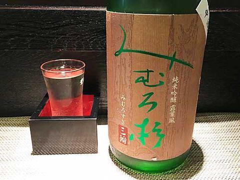 【3970】みむろ杉 純米吟醸 露葉風 中汲み 無濾過生原酒(つゆはかぜ)【奈良県】