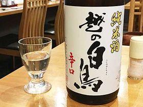 新潟県上越市 新潟第一酒造