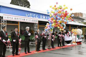 「いだてん」の大河ドラマ館オープン記念式典でテープカットする関係者=12日午前、熊本県玉名市