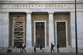ギリシャの中央銀行の建物=6月22日、アテネ(AP=共同)