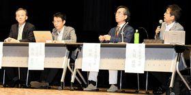 除染土壌の県外最終処分の在り方などについて検討内容を示した総合討論