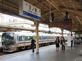 電車がひっきりなしに行き来する三ノ宮駅。ちなみに私鉄や地下鉄は「ノ」のない「三宮」を使っている