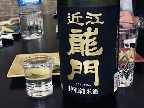 滋賀県東近江市 近江酒造