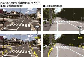 各務原市が作成した防護柵設置のイメージ。周辺の状況と照らして可能な限り横断歩道の両サイドに防護柵を設置する(各務原市提供)