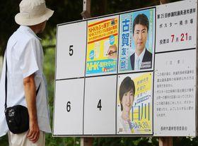 参院選長崎選挙区に立候補している3候補者のポスター。イメージカラーなどを使っている=長崎市内