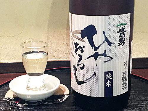 鳥取県東伯郡琴浦町 大谷酒造
