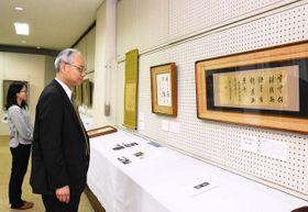 西園寺公望元首相の書(右)などが並ぶ朝日高の所蔵作品展