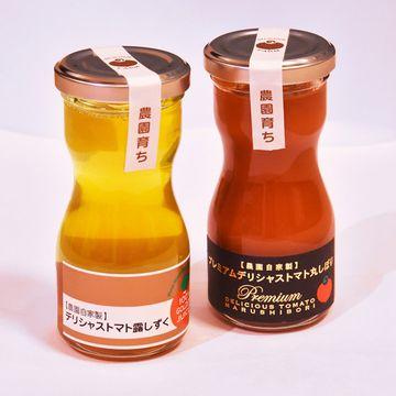 「こんなトマトジュース初めて」 うま味を凝縮、見た目も新鮮