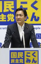 国民民主党の全国幹事会であいさつする玉木代表=24日午後、東京・永田町の党本部