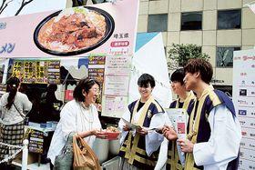 会場で来場者をもてなす「IKE麺スタッフ」ら=静岡市葵区の青葉シンボルロード