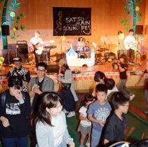 バンド「姫と家来。」の演奏に乗って輪になるフェスの観客=さつま町白男川のきららの楽校