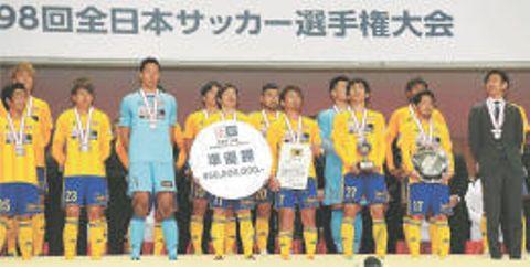 準優勝のメダルを胸に整列する仙台イレブン(写真部・小林一成撮影)